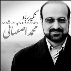 دانلود و پخش آهنگ تکیه بر باد از محمد اصفهانی