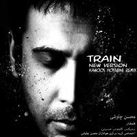 دانلود و پخش آهنگ قطار (کاووس حسینی ریمیکس) از محسن چاوشی