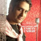 پخش و دانلود آهنگ از عشق تو با حضور ایزاک احمدی از عمران طاهری
