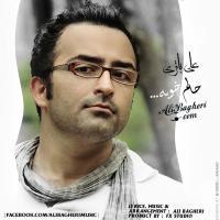 پخش و دانلود آهنگ حالم خوبه از علی باقری