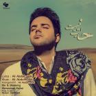 پخش و دانلود آهنگ دردت به جونم از علی عبدالمالکی