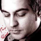 دانلود و پخش آهنگ تبریک ریمیکس از بهنام صفوی