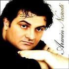 دانلود و پخش آهنگ تو رو میخوام از آرمین نصرتی