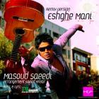پخش و دانلود آهنگ عشق منی (ریمیکس) از مسعود سعیدی