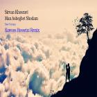 پخش و دانلود آهنگ من عاشقت شدم (ریمیکس کاووس حسینی) از سیروان خسروی