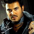 پخش و دانلود آهنگ دلتنگی از مصطفی یگانه