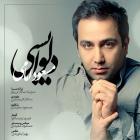 پخش و دانلود آهنگ دلواپسی از مسعود امامی