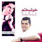 پخش و دانلود آهنگ خوشبختم (ریمیکس) از شهاب رمضان