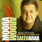 دانلود و پخش آهنگ مهربونم از سعید عرب