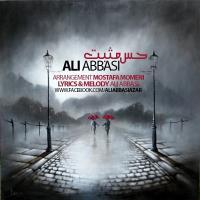 پخش و دانلود آهنگ حس تو مثبته از علی عباسی
