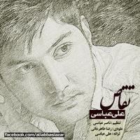 پخش و دانلود آهنگ تقاص از علی عباسی