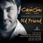 متن آهنگ رفیق قدیمی از شهاب شهرزاد