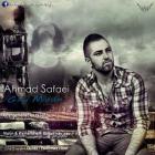 پخش و دانلود آهنگ قول میدم از احمد صفایی