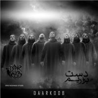 پخش و دانلود آهنگ دست براریم از گروه دارکوب