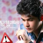 پخش و دانلود آهنگ ضد زن از علی صدیقی