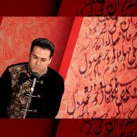 پخش و دانلود آهنگ بهار دلکش از وحید تاج