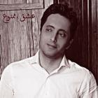 پخش و دانلود آهنگ عشق ممنوعه از نوید سبحان