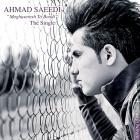 پخش و دانلود آهنگ مقصرش تو بودی از احمد سعیدی