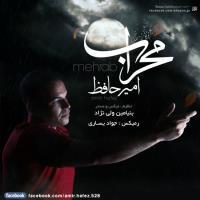 دانلود و پخش آهنگ محراب از امیر حافظ