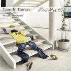 پخش و دانلود آهنگ Time To Trance 008 (Mini Mix) از محی نیکو