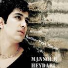 پخش و دانلود آهنگ رفتم پی کارم از منصور حیدری