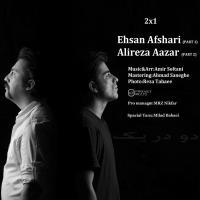 پخش و دانلود آهنگ دو در یک با حضور احسان افشاری از علیرضا آذر