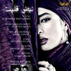 پخش و دانلود آهنگ نبض قلبت از محمد رضا عشریه