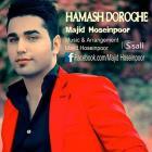 دانلود و پخش آهنگ همش دروغه از مجید حسین پور