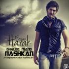 پخش و دانلود آهنگ قلب منو نشکن از احسان هاراک