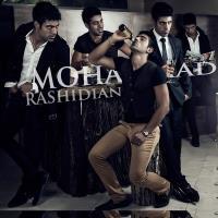 پخش و دانلود آهنگ دنیای من باش از محمد رشیدیان