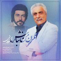 پخش و دانلود آهنگ نگران من نباش از محسن قمی
