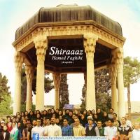 پخش و دانلود آهنگ شیراز از حامد فقیهی