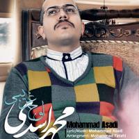 دانلود و پخش آهنگ اوج غریبی از محمد اسدی