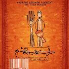 پخش و دانلود آهنگ حال که دیوانه شدم از عباس قلی تبار