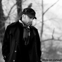پخش و دانلود آهنگ اولین شب آرامش از مهران زاهدی