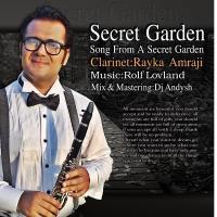 پخش و دانلود آهنگ Secret Garden از رایکا امرجی