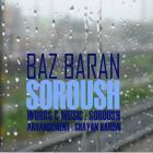 پخش و دانلود آهنگ باز باران از سروش