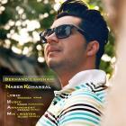 پخش و دانلود آهنگ بخند عشقم از ناصر کهنسال