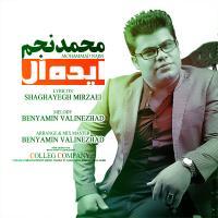 پخش و دانلود آهنگ ایده آل از محمد نجم