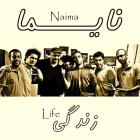پخش و دانلود آهنگ زندگی از گروه نایما