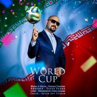 پخش و دانلود آهنگ جام جهانی از حامد فقیهی
