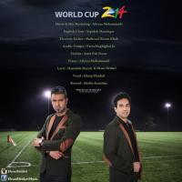 پخش و دانلود آهنگ جام جهانی ۲۰۱۴ از احسان حیدری