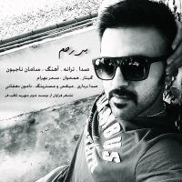 دانلود و پخش آهنگ بی رحم از سامان ناجیون