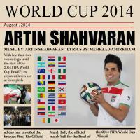 پخش و دانلود آهنگ جام جهانی ۲۰۱۴ از آرتین شاهوران