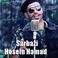 پخش و دانلود آهنگ سربازی از حسین حامد