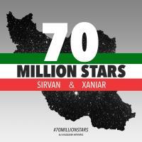 پخش و دانلود آهنگ ۷۰ میلیون ستاره با حضور زانیار از سیروان خسروی