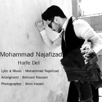 پخش و دانلود آهنگ حرف دل از محمد نجفی