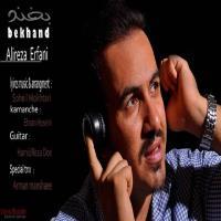 پخش و دانلود آهنگ بخند از علیرضا عرفانی