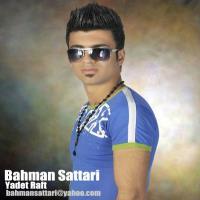 دانلود و پخش آهنگ یادت رفت از بهمن ستاری