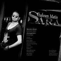 پخش و دانلود آهنگ سارا از شهرام متین